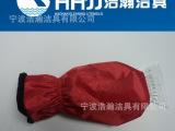 厂家直销 塑料制品 汽车用品 刮雪手套 保暖手套 浩瀚洁具