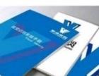 安平专业印刷画册宣传彩页海报纸箱包装优惠中