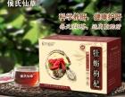 牡蛎枸杞代用茶乌鲁木齐有卖吗牡蛎枸杞代用茶价格牡蛎枸杞功效