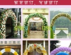 泰安开业花篮婚礼鲜花礼品活动鲜花速递订花送花店