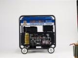 发电焊机一体机,250A移动焊接发电电焊机