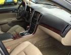 凯迪拉克SLS赛威2008款 2.8 手自一体 豪华型美式奢华