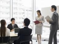 广州商务英语培训哪里好,商务英语多少钱