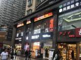 沙坪坝三峡广场临街旺铺出租商圈核心地段轻轨口附近