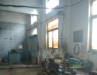 古庵开发区 约300平一楼厂房外租