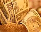 网汇贷赚钱稳定高收益平台