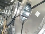 矽钢片B50A600宝钢电工钢B50A600