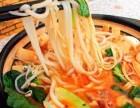 香沅桥米线打造餐饮品牌 香沅桥米线加盟