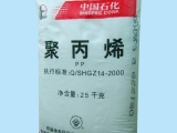 茂名石化聚丙烯EPT30R 注塑级