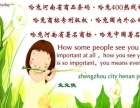 洛阳商品条码申请洛阳商标专利申请洛阳400电话申请