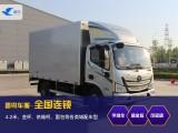 长沙优价出租各类4米2货车面包车可带货源