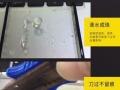 苹果、华为、小米、OPPO、VIVO手机维修换外屏