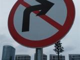 鹏翔瑞PXR-BP交通标志牌-道路指示牌 欢迎来电咨询定做