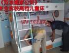 湘乡市家具维修湘乡家具回收家具配送安装维修湘乡回收二手家具