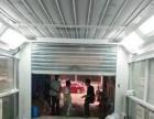 红外线烤漆房安装定做恩施汽车烤漆房喷漆房尺寸