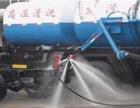 我们备有大小各种吸污抽粪车,4.5吨抽车应用范围广流通速度快
