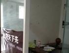 铁西云峰街爱都国际高档写字间出租 地理位置优越 便宜出租