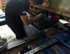 阳江上门排除液压机故障 检修油压机电路