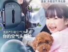 肇庆高要市安利实体店在什么地方高要市安利产品净化器哪有卖的