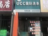 广顺厚现代城底商连接营业中干洗店转让