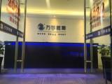 四川海文++2021考研政治備考精品課程++教育-輔導-培訓