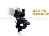 批发 fenix 快拆式自行车夹ALB-10 手电夹 管夹 夹具
