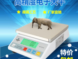 【正品】安普特电子天平10kg/0.1g电子称五金水果食物称电子