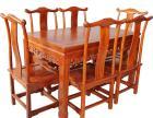 北京中式老榆木餐桌椅厂家
