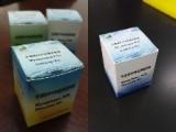 支原体污染PCR检测试剂盒 通用支原体PCR检测试剂盒