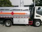 转让 油罐车东风国五手续齐全5吨油罐车出售