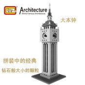 LOZbuilding blocks钻石积木 建筑系列9369大本钟益智玩具批发