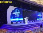 重庆LED显示屏租赁 透明屏租赁 冰屏租赁 地砖屏防水屏租赁