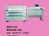 广州二手奥西TDS600工程复印机,新春