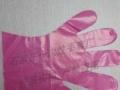 【一次性食品健康手套/食品卫生手套】厂家批发