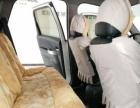 风行景逸 2012款 1.5 手动 尊贵型-龙海二手车交易中心