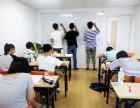 东南-长宁区初三数学春季提高补习 试听免费满意收费
