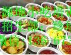 在什么地方可以学做浏阳蒸菜