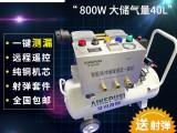 艾可普斯 商用地暖地热清洗机暖气片脉冲一体机800W