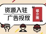 上海华梁网络科技有限公司苏州分公司您身边的新闻推广平台及