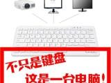 键盘电脑主机一体机 一体化电脑