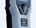 教学扩音设备可声红外无线话筒KS-HG02