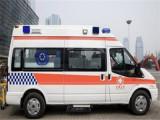 绵阳长途120救护车出租-绵阳长途120救护车出租