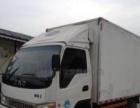 公司货物充足 有货车的直接加入加盟 快递物流
