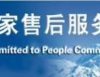株洲美的微波炉官方网站全国2017售后维修服务咨询电话欢迎