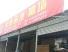 厂房装修轻钢龙骨石膏板吊顶隔墙矿棉板天花板吊顶油漆