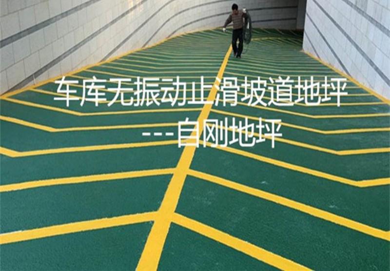 黄浦环氧地坪 黄浦厂房环氧地坪施工