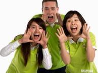 上海商务英语指定培训机构,宝山BEC英语培训哪里好