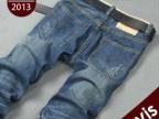 韩版男式牛仔裤修身夏季薄款牛仔长裤男直筒小脚裤潮 099  099-1