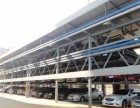 天津二手机械车库回收 天津收购各种品牌立体车库
