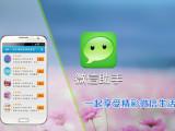 微店运营实战教程 微信微博营销微商朋友圈推广视频技巧软件1000